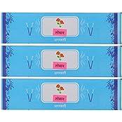Deepa Traders Powder Incense Sticks (11.5 Cm X 3 Cm X 11.5 Cm, White, Pack Of 150)