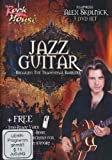 Alex Skolnick of Testament, Jazz Guitar Breaking the Traditional Barriers