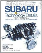 MFI特別編集スバルのテクノロジー (モーターファン別冊)