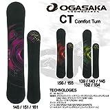 16-17 OGASAKA CT スノーボード オガサカ Comfort Turn Free Style (CT, 158)