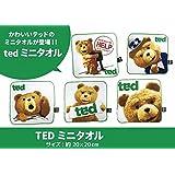 プレゼントや景品に!!5枚セット!!  TED テッド ミニタオル 5枚 セット