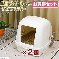 お買得セット デオトイレ フード付本体セット ナチュラルアイボリー 猫トイレ 猫用トイレ お買い得2個入
