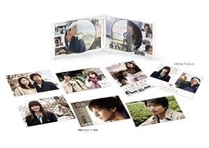 ハナミズキ プレミアム・エディション(2枚組) [DVD]