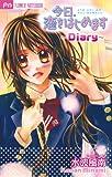 今日、恋をはじめます~Diary~ (Shoーcomiフラワーノートブック)