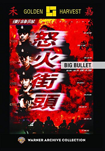 big-bullet-golden-harvest-usa-dvd