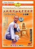 echange, troc Xiao Hong Quan [Import anglais]