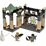 LEGO Harry Potter: Chamber of the Winged Keys (4704)