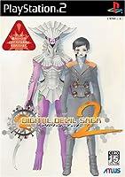 DIGITAL DEVIL SAGA アバタール・チューナー2