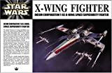 1/72 STARWARS X-ウイング・ファイター