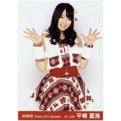 AKB48公式生写真Theater 2011.December【平嶋夏海】