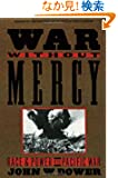 War without Mercy: PACIFIC WAR