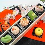 季節を彩る上生菓子(5個入)