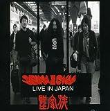 Live in Japan by Seikazoku (2006-03-09)
