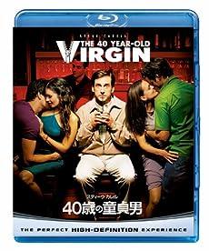 40歳の童貞男 【ブルーレイ&DVDセット 2500円】 [Blu-ray]