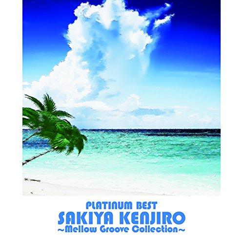 KENJIRO SAKIYA COMPLETE BEST Love Ballads