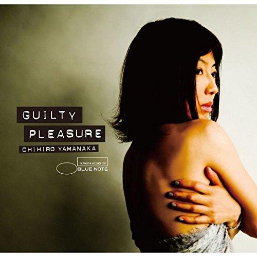 ギルティ・プレジャー(初回限定盤)(DVD付)