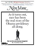 New York Magazine (1-year auto-renewal) [Print + Kindle]
