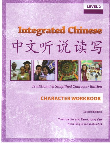 Integrated Chinese, Level 2: Workbook