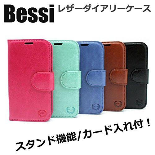 BESSIレザーダイアリーケース カード入れ/スタンド機能/通話穴付 iPhone6/iPhone5・5S/Galaxy S5/Galaxy Note3/Galaxy Note2/Galaxy S4(iPhone5/5S/ブルー)