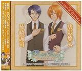 プティフール キャラクターソングCD Vol.2