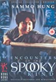Encounters Of The Spooky Kind [DVD]