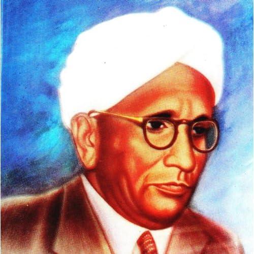 Image: Sir C V Raman: A. Krishna Bhat