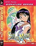 echange, troc Sailor Moon Super S 2: Pegasus Collection (Sub) [Import USA Zone 1]