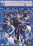 FIFA ����ե��ǥ졼������å� �ɥ���2005 ������ɽ��Ʈ�ε��� [DVD]