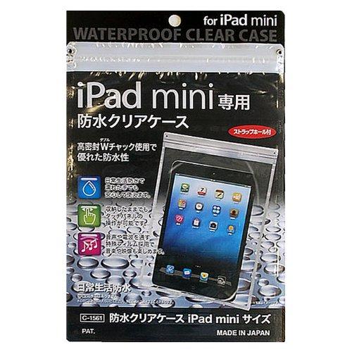 ケース入れたままで操作が可能 日本製 防水クリアケース (iPad mini専用) (ストラップホール付き)