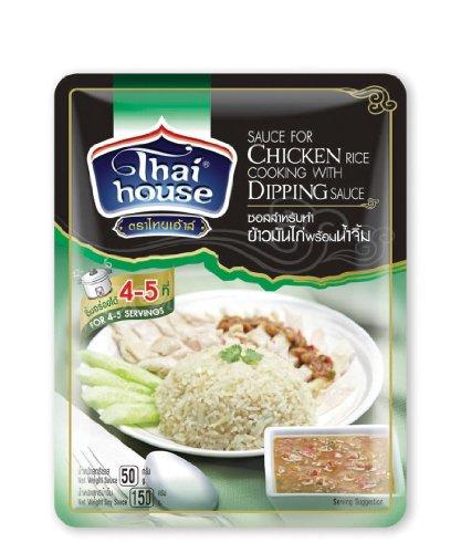 Thai Rice Cooker