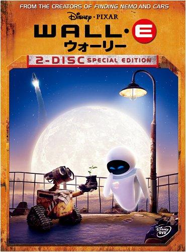 ウォーリー 初回限定 2-Disc・スペシャル・エディション (初回限定) [DVD]