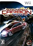 echange, troc Need For Speed: Carbon[Import Japonais]