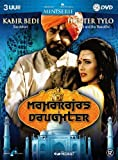 The Maharaja's Daughter ( Die Tochter des Maharadschas ) [ NON-USA FORMAT, PAL, Reg.2 Import - Netherlands ]