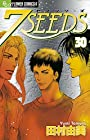7SEEDS 第30巻 2015年10月09日発売