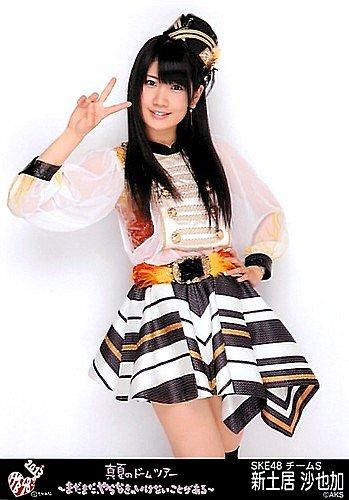 AKB48 公式生写真 真夏のドームツアー ~まだまだ、やらなきゃいけないことがある~ 会場限定 【新土居沙也加】