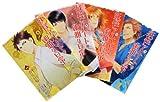 【Amazon.co.jp限定】 妖怪アパートの幽雅な日常 コミック 1-4巻セット (シリウスKC) (複製原画2枚付き)