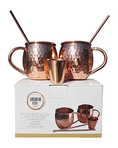 Hammered Moscow Mule Barware Gift Set - Two 16 ounce Pure Copper Mugs, Straws & Shot Glass Included - Luxury In-Home Bar Accessories w/ Recipe eBook Bonus (True Flavor Ware compare prices)