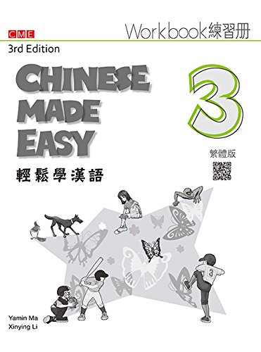 Chinese Made Easy Workbook 3 (3rd Ed.) - Traditional (English and Chinese Edition) (Chinese Made Easy Workbook compare prices)