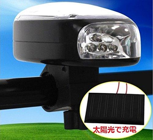 【washodo】自転車ライト 着脱簡単 LEDサイクルライト ソーラー「800-0089」