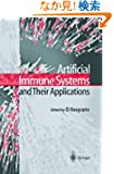Artificial Immune Systems and Their Applications