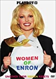 Playboy - Girls of Enron [Import]