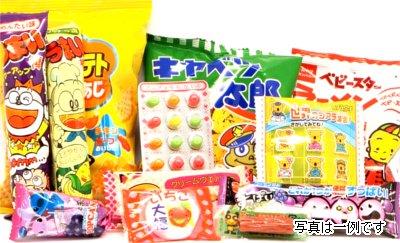 お菓子詰め合わせ 350円 花柄袋