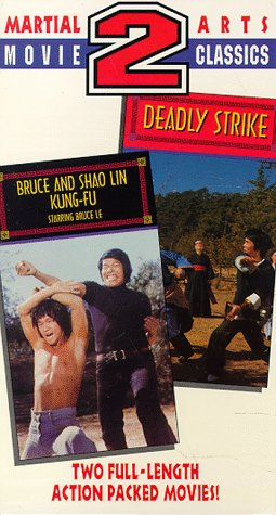 Martial Arts Movie Classics 2 Pack: Deadly Strike/Bruce and Shao Lin Kung-Fu [VHS]