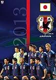 サッカー日本代表 2013年カレンダー MCL-496