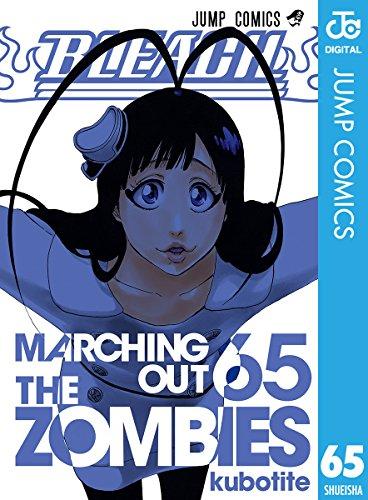 BLEACH モノクロ版 65 (ジャンプコミックスDIGITAL)