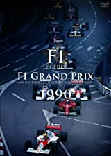 F1 LEGENDS F1 �O�����v�� 1990�q3���g�r [DVD]