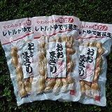 JA全農ちば レトルトゆで落花生 おおまさり(大粒品種) [200g×3袋]