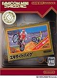 ファミコンミニ エキサイトバイク