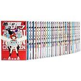 絶対可憐チルドレン コミック 1-32巻 セット (少年サンデーコミックス)