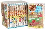 ギャグマンガ日和 増田こうすけ劇場 コミック 1-12巻 セット (ジャンプコミックス)